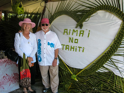 We visited the Tahiti exhibit.