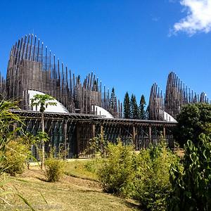 Architecture of the Tjibaou Cultural Centre