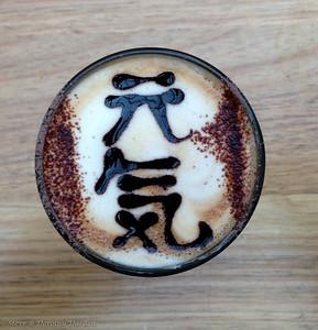 IXL Coffee Art by Georgina