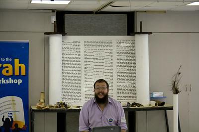 LS Torah Time at Hillel