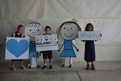 Kulanu Photo Booth