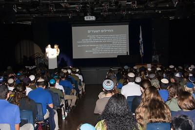 Yom Ha'zikaron & Yom Ha'atzmaut