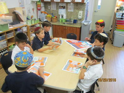 Chesed Club
