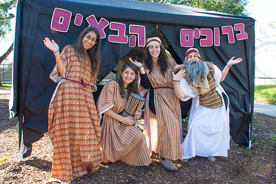 Avraham's Tent