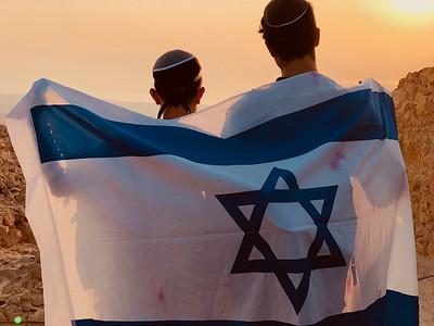 Grade 9 Israel Trip