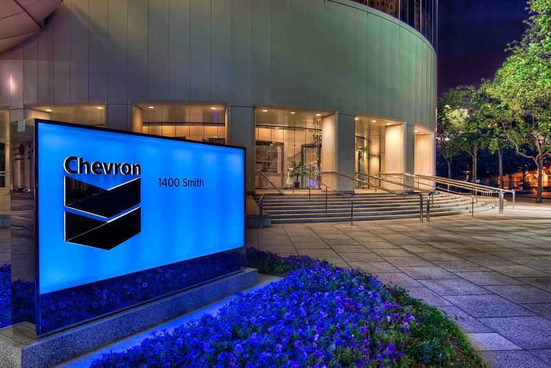 Chevron Office entrance in Houston, TX. Photo by Tim Stanley Photography.