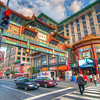 Chinatown's Friendship Arch<br /> The closest stop to our hotel was right by Chinatown at the Friendship Arch. This arch really brightens up downtown and sets the tone for many of the stores in the area.
