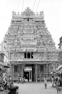 Temple in Trichy
