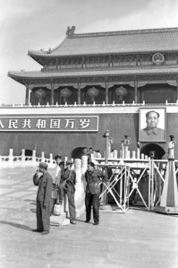 Tien An Men square, Biejing, 1974