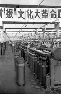 Around Beijing 1974