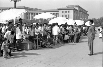 Tien An Men square, Biejing, 1974