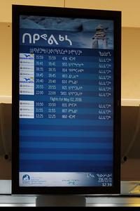 Flight info in Inuktiqut