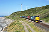 37409 passes Lowca on the rear of 2C41 14:37 Barrow in Furness - Carlisle, 10/06/15<br /> **Taken using a pole