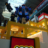 Legoland at Mall of America ( 2011 )