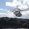 Puerto Rico Arecibo Radio Telescope 05