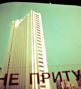 Гостиница интурист - помню как её строили когда я ездил на метро в школу.