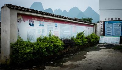 Единственный плакат освещающий 'воплотим решения ХХV сьезда партии' который я видел в Китае