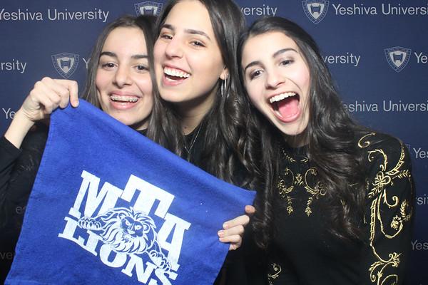 Yeshiva University Dinner