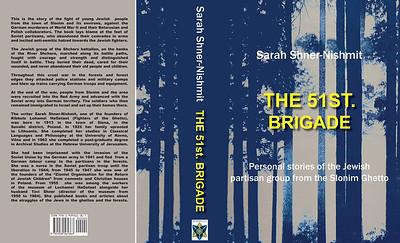 The 51st Brigade