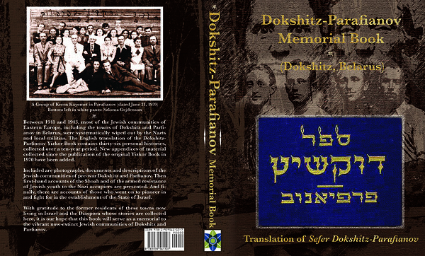 Dokshitz-Parafianov Memorial Book
