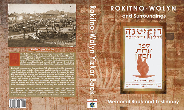 Rokitno-Wolyn Memorial Book