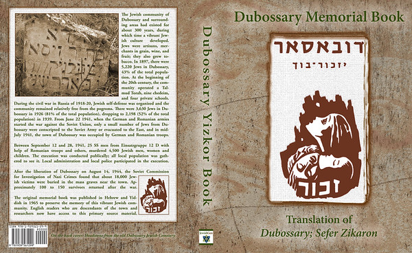 Dubossary Memorial Book