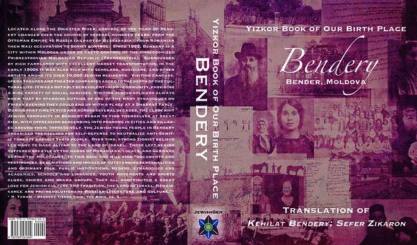 Bendery
