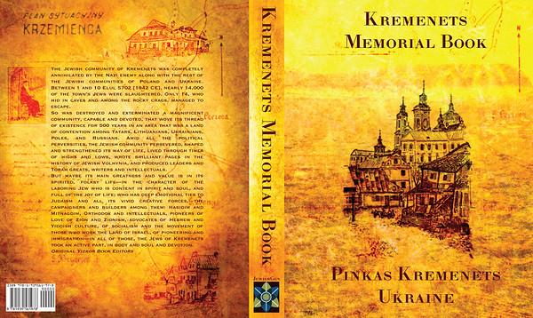 Kremenets, Ukraine