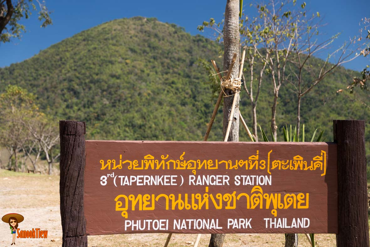 อุทยานแห่งชาติพุเตย ยอดเขาเทวดา สุพรรณบุรี