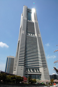 The Landmark Tower