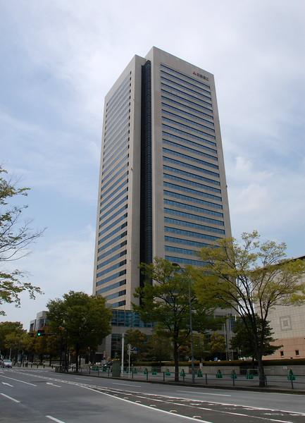 Mitsubishi Heavy Industries Building
