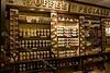 Kirkgate Museum - Sweet Shop