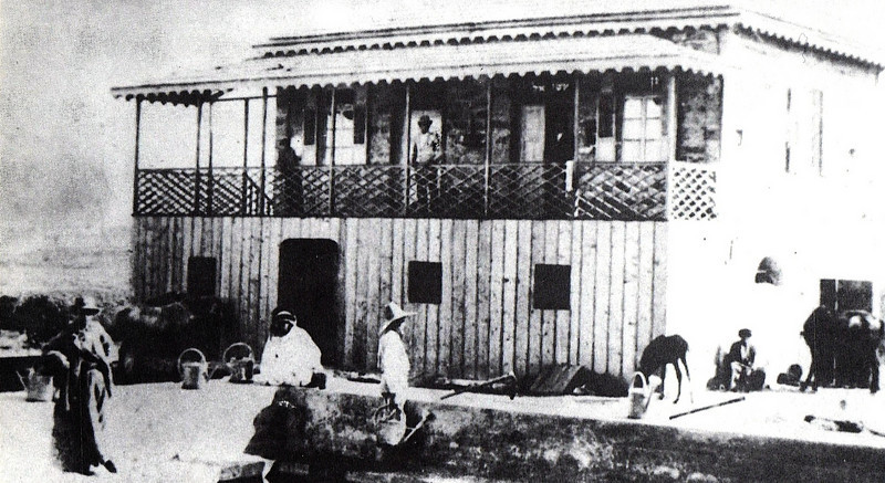 The First House in Kibbutz Gan Shmuel