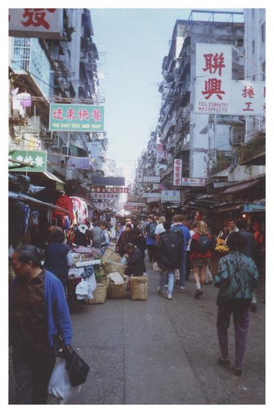 Hong Kong market