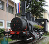 125-049, Visegrad, Bosnia-Hercegovina, Sat 14 June 2014 2.  It is not clear what connection if any this loco has with Visegrad.
