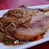 LucyPorc, pork from specially fed hog in Canada and supposedly a class above Kurobuta Pork  -- Grill-Out@Turf City