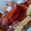 Fresh ingredients -- 夜来香清汤 1 Bedok Road Stall 31, Bedok Food Centre