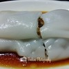 "Preserved Turnip Rice Noodle aka ""Chai Poh Chee Cheong Fun"" -- 乐天小香港 Canton Paradise@i12 Katong Mall"
