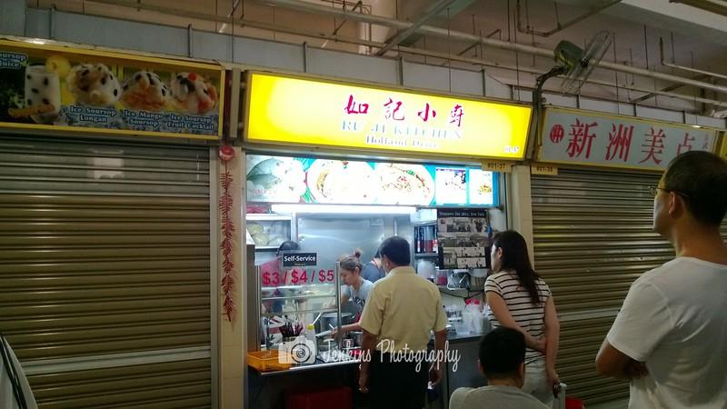 -- 如记小厨 Ru Ji Kitchen@51 Old Airport Rd Food Centre