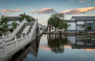 Xizhou, China: north of Dali, home to the Linden Centre