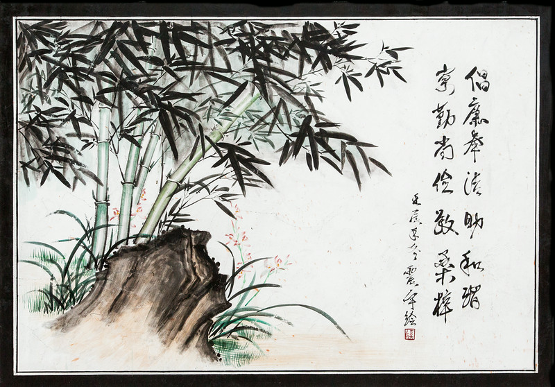 """Xizhou, China: a school wall motivational poster; translation: """"Rectitude and honesty bring harmony, diligence and frugality, exemplified by our countrymen."""""""