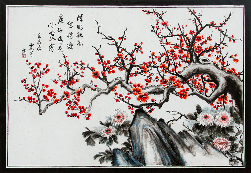 """Xizhou, China: a school wall motivational poster; translation: """"Chrysanthemum is slender in the autumn; plum is fearless in the harsh winter."""" This proverb preaches that one should learn the good characteristics of these flowers."""