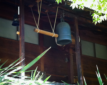 The bell and drum outside the zendo