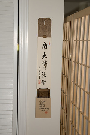 20070317-Zenshin_Dō-5