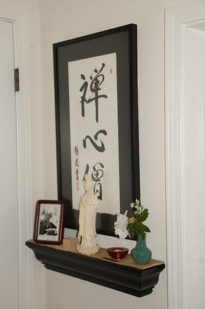 20070317-Zenshin_Dō-2-2