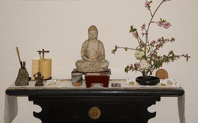 20070317-Zenshin_Dō-3