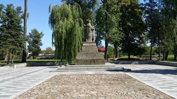 The main memorial