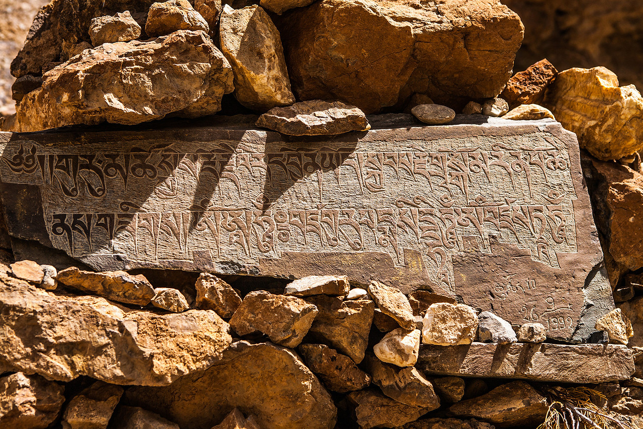 Tibetan scriptures on rocks, Zanskar, India