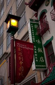 chinatown_7979