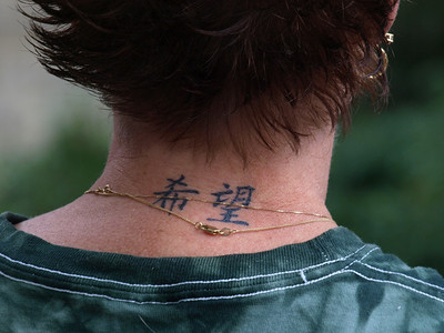 """Chinese redneck.(The characters spell """"Hope."""")"""